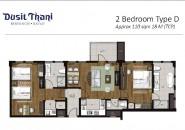 Floor Plan - 2BR D
